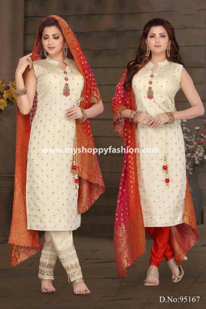Cream Color Party Wear Straight Long Suit With Two Pent